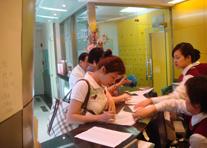 杭州旅游集团公司体检
