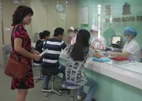 杭州市资产经营有限公司员工入职体检