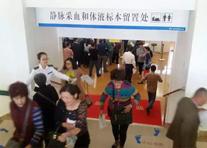 中国人寿客户体疗行
