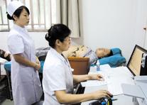 杭州杭联热电有限公司员工体检